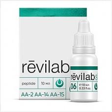 Revilab SL-06 (для здоровья дыхательной системы)