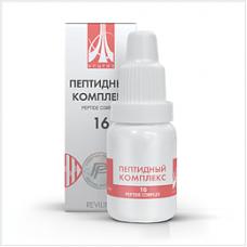 Пептидный комплекс №16 для желудка и 12-пёрстной кишки